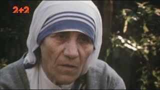 Мати Тереза була одержима демонами