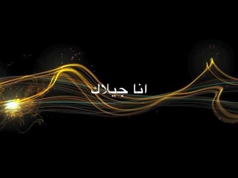 Omar Basaad Feat Hanna & Ayzee - Nehayetnah Eh (The 2010 OB Edit) [Typography Video]
