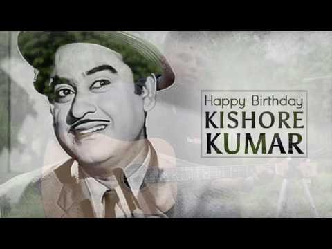 Kishore Kumar Birthday Special | 2017 | Soothing Songs In Memories of Kishor Da