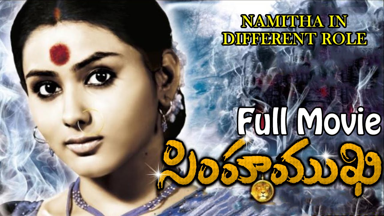 Download Simhamukhi (Pachchak Kuthira) Telugu Full Length Movie   Namitha, Parthiban   Movie Time Cinema