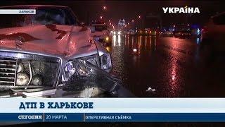 В Харькове пьяный водитель насмерть сбил двоих пешеходов