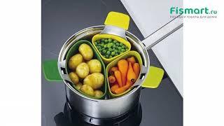 Покупки для кухни | Кастрюли: обзор Набор из 3 пароварок для кастрюли Nest Joseph Joseph 40083, цена