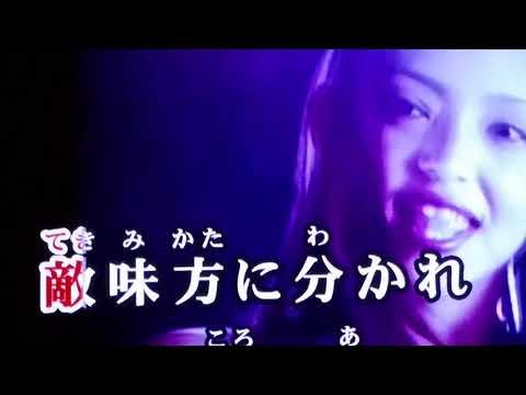 Don't wanna cry Namie Amuro JapanKaraoke