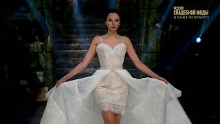 Дизайнерские свадебные платья Anna Evsikova for LA DUCHESSE Couture look10
