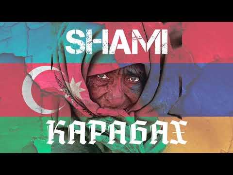 SHAMI - Карабах (Премьера трека, 2020)