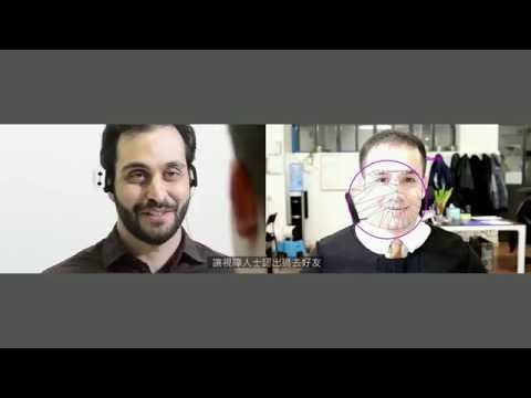 GTC Taiwan: AI, Deep Learning with NVIDIA CEO Jen-Hsun Huang