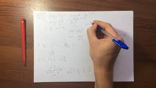 М11 (9.43-9.48) Степенная функция, монотонность, экстремумы. Примеры.