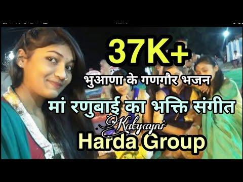 Nimadi Gangor geet By Harda group