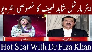 Shahid Latif Exclusive Interview With Dr Fiza Khan | Hot Seat | 8 August 2018