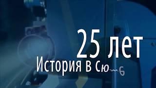 Время новостей от 29 сентября