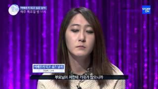 렛미인4 트랜스젠더 하성욱