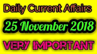 25 November/Current Affairs/Daily Current Affairs/Grand knowledge hub
