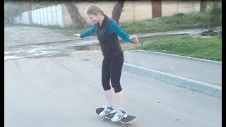 Моё обучение катанию на скейтборде.