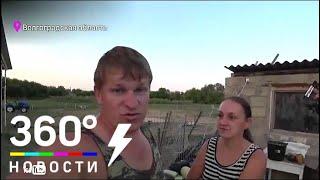 Деревенская семья завела блог на YouTube