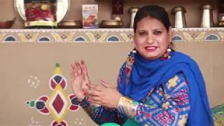 Tawa Nutri (Soyabean)  | Chef Gurpreet Kaur | New Season # 4 | Directed By Robin Cheema