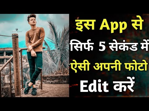 Riyaz Photo Edit Kaise Karta Hai || Riyaz Photo Editing Apps || Vijay Mahar Photo Editing