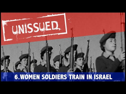 Unissued Nº6 - Women Soldiers Train In Israel (1957)