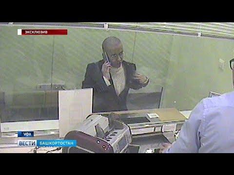 Неудачливый грабитель в Уфе предстал перед судом: «Вести» публикуют эксклюзивные кадры преступлений