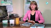 Лактомарин Lactomarin отзывы - YouTube