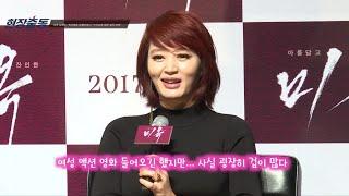 enewstv 미옥 김혜수, 액션영화 겁쟁이? 쫄보? ′누아르에 대한 생각 바껴′ 151119 EP.1
