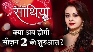 Confirmed! Saath Nibhana Saathiya will wraps up on 23 july -  Crazy 4 TV