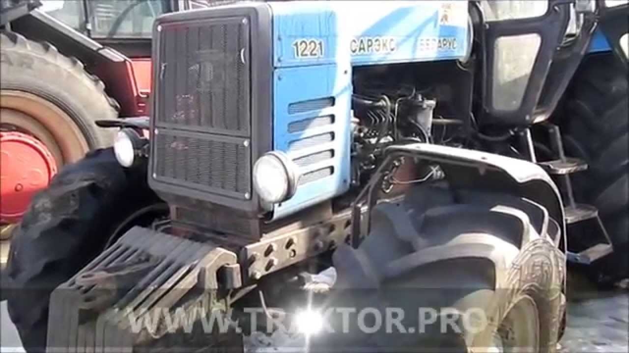 мтз 1221 бу трактор - YouTube