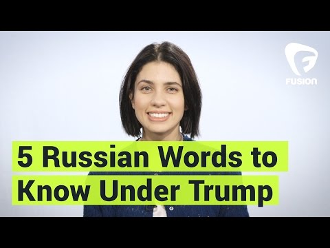 Pussy Riot: 5 Russian Words To Know