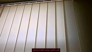 Вертикальные жалюзи(, 2014-09-03T07:09:34.000Z)
