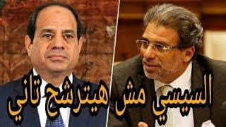 """تصريح نارى من المخرج """"خالد يوسف """" بعد تسريب فيديو  """" منى فاروق """""""