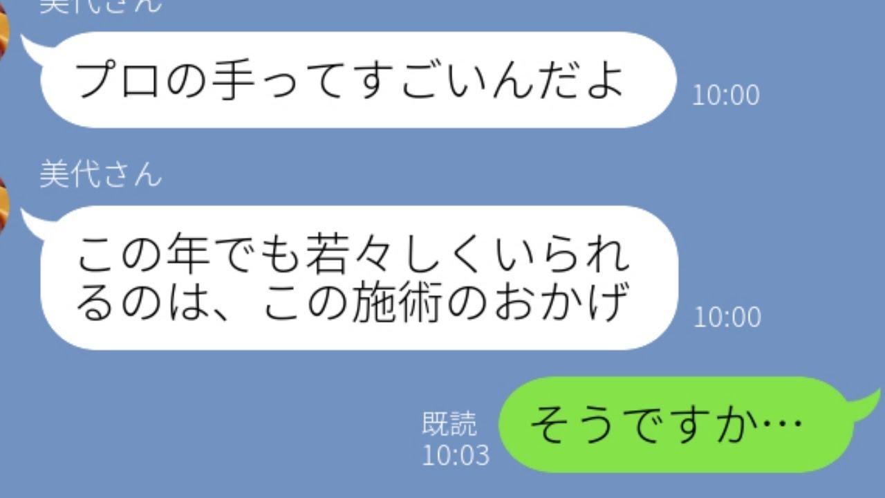 魔女 スッキリ 美