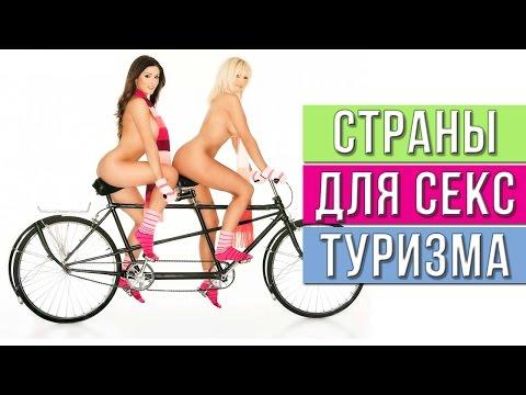 Порно фильм Русское домашнее видео 3 смотреть онлайн