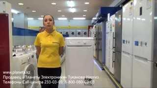 Посудомоечная машина Hotpoint-Ariston(Магазин