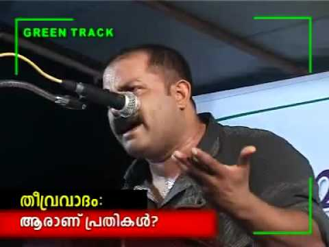 YouTube - shaji .k .wayanad.part.10.flv