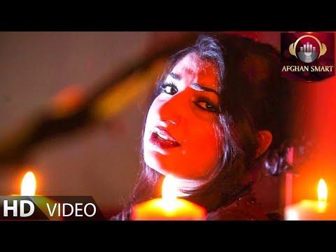 Razia Bahar - Be Khowanda Zindagi OFFICIAL VIDEO