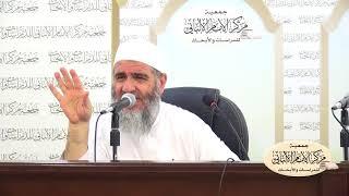 نيل المرام ج 4 - المحاضرة الثالثة والرابعة