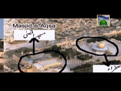 Masjid e Aqsa History in Urdu   Documentary of Meraj   Dawateislami HD