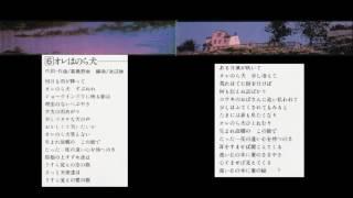 休みの国の3thアルバム『TOCHKA』の6曲目です。 高橋照幸さんが、自...