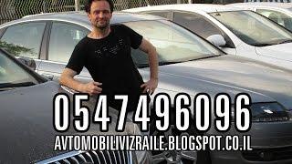 Купить машину в Израиле в Автосалоне