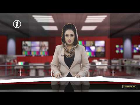 Afghanistan Dari News 24.03.2019 خبرهای افغانستان