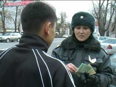Female Kyrgyz Police In Anticorruption Drive (Radio Free Europe / Radio Liberty)