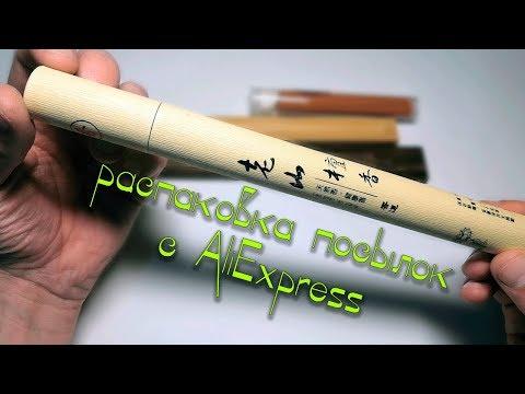 Посылки из Китая. Распаковка крутых товаров с AliExpress
