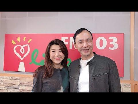 2019.02.27【蘭萱時間】專訪朱立倫(節目6'30開始,18'00專訪來賓)