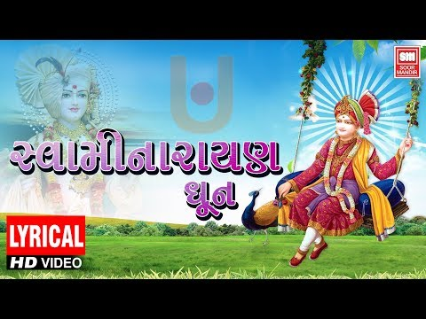 Shree Swaminarayan Dhoon  Hemant Chauhan  Devotional Songs