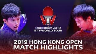 Lin Gaoyuan vs Tomokazu Harimoto | 2019 ITTF Hong Kong Open Highlights (Finals)