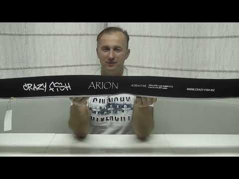Лучший спиннинг для джига за 200$.  Crazy Fish Arion 229, 5-21 тест и отзыв. Спиннинг 2020.