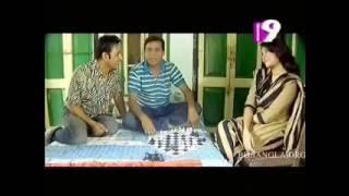 bangla natok Bou Kurani Episode 27