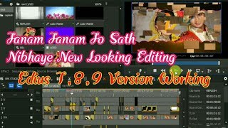 Edius Free project download । Janam Janam Jo Sath Nibhaye New looking Editing
