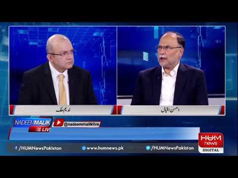 Live: Program Nadeem Malik Live, 24 June 2019 | HUM News
