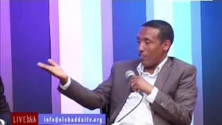 Teshome (Pastor) and Hailu Yohannes debate on