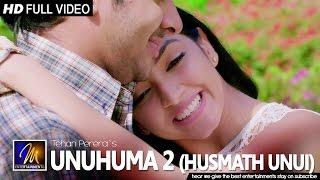 Unuhuma 2 (Husmath Unui) - Tehan Perera | Official Music Video | MEntertainments